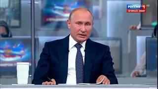 Путин о свалках и отходах