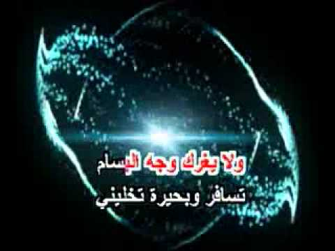 Amal Hijazi Bi 3younak za3al