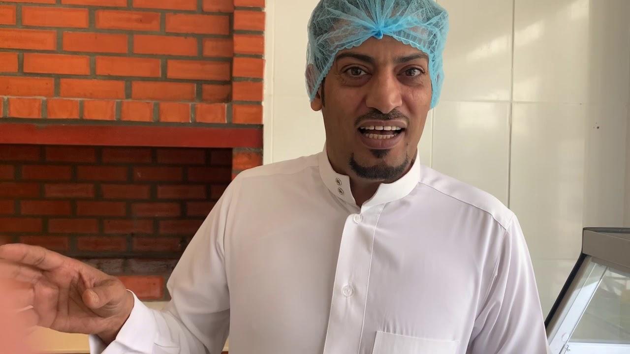 زيارتي لاكبر مطعم ب عرعر مطعم كوزو Youtube