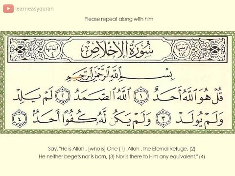 Learn Surat Al 'Ikhlas, Repeated Many Time Beautiful recitation easy for beginners.