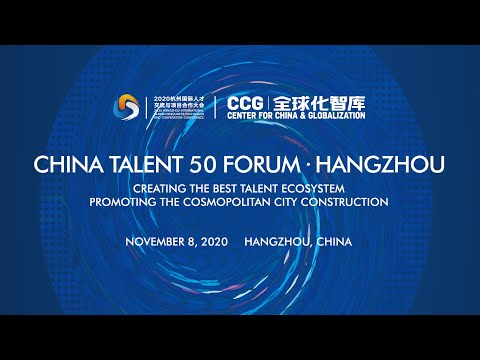 Cosmopolitan City Building and International Talent Competitiveness
