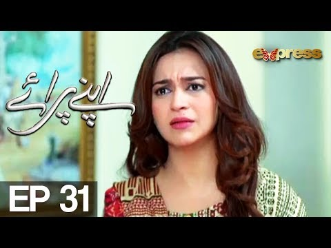 Apnay Paraye - Episode 31 - Express Entertainment