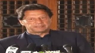 2 Years Performance Of PTI Government | PMO Pakistan | 18 Aug 20
