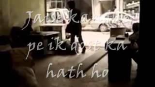 hosla ho buland lyrics