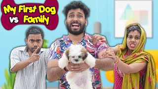 My First Dog vs Family | BakLol Video