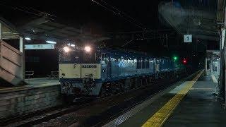 電気機関車EF64(2) ~中央線EF64貨物列車、原色重連到着と離合!~
