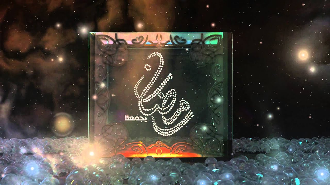 music ramadan mbc