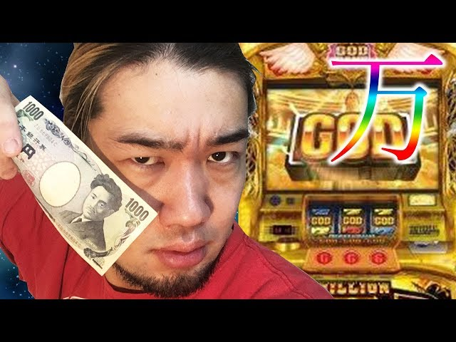 君は1000円で万枚を出した事があるか?【凱旋】【スロットを辞めたい#021】