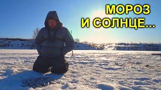 Не день, а СКАЗКА! Рыбалка в долгожданный мороз! Рыба клюёт, солнце, снег, февраль 2020!