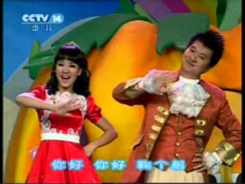Very Popular Chinese Kids Song -  开始曲