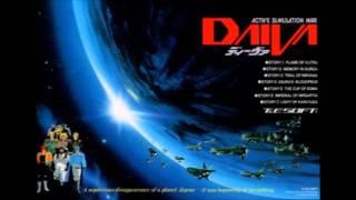 【なつかしゲームミュージック049】ディーヴァ/T&E SOFT
