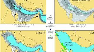 عودة جزيرة العرب مروجا و انهارا يبدأ مع الزحف الجليدي