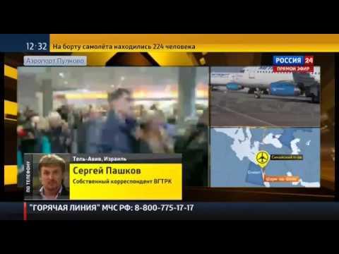 ШОК! Сегодня упал и РАЗБИЛСЯ российский самолет в Египте 2015!