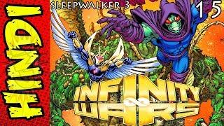 Infinity Warps 15 | Sleepwalker 3 | Darkhawk | Marvel Comics in Hindi || #ComicVerse