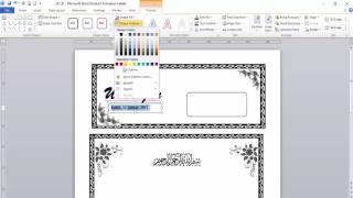 Gambar cover Cara Membuat Undangan Kenduri Menggunakan Microsoft Word 2010
