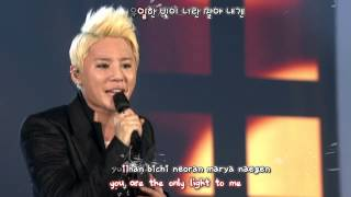 JYJ - The Boy's Letter 소년의 편지 (2013 Concert in Tokyo Dome) [eng + rom + hangul + karaoke sub]