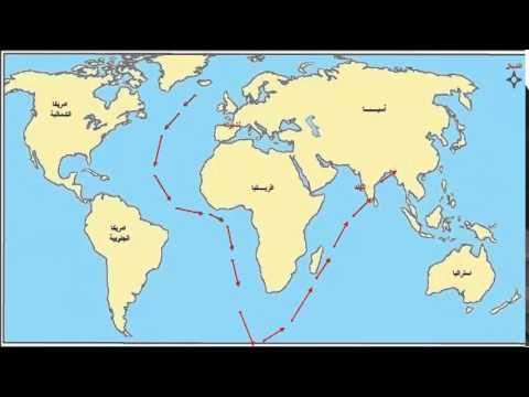 كتاب الكشوف الجغرافية pdf