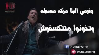 Tarek Elshekh whatsapp - Hazy Khanny | حاله واتس ٣ حظي خاني - طارق الشيخ - 2019