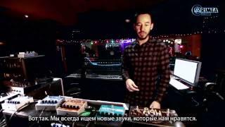 Майк Шинода Демонстрирует Педали Electro-Harmonix (субтитры)