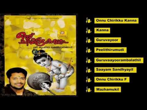 Onnu Chirikku Kanna | Devotional Song | Malayalam