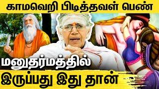 Interview with Kalaiyarasi Natarajan About Manusmriti | Thirumavalavan