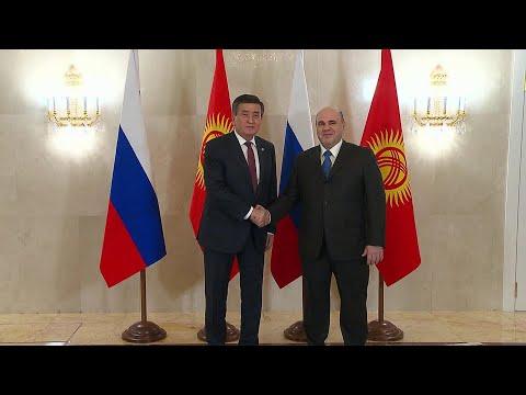 С президентом Киргизии встретился Михаил Мишустин.