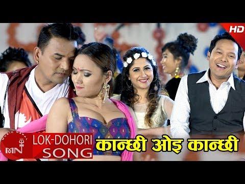 Badri Pangeni's New Lok Dohori 2074/2018 | Kanchhi Oi Kanchhi - Priya Bhandari Ft. Shankar & Rasmi