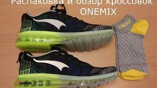 Распаковка и обзор спортивных  кроссовок ONEMIX / Unpacking and review sport running shoes  ONEMIX