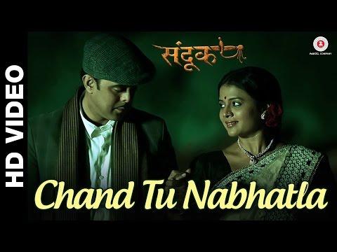 Chand Tu Nabhatla - Sandook   Sumeet Raghvan, Bhargavi Chirmuley & Sharad Ponkshe