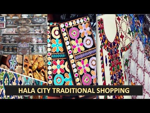 hala city | hala Handicraft | Sindhi Cultural Handicrafts | Sindhi Fashion | sindh Vlog