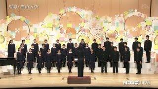 【Nコン2015】 プレゼント(上位3校) 【混声】