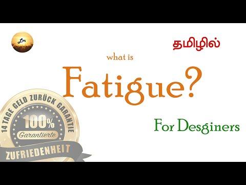 Fatigue (services condition) in Tamil