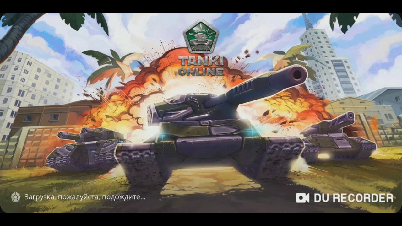 чит на все игры на деньги для танки онлайн