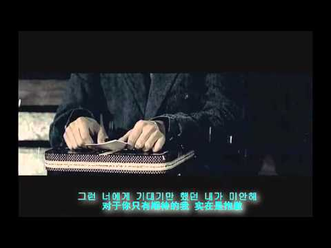 SHINee- The Reason (FMV)