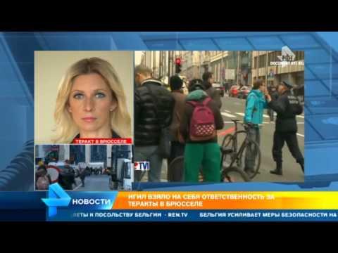 Хроника терактов в Брюсселе