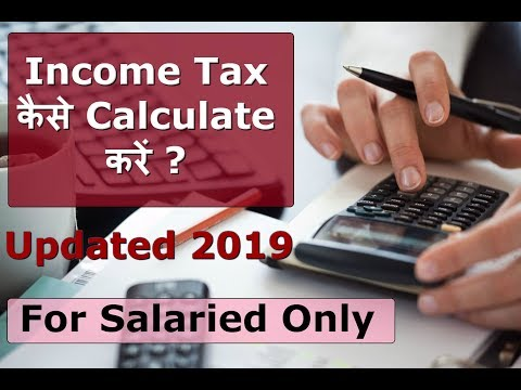 INCOME TAX CALCULATION FOR SALARIED INDIVIDUAL 2019 (HINDI)