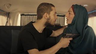 פאודה : הסיפור העצוב של שירין אל עבד - Fauda Shirin