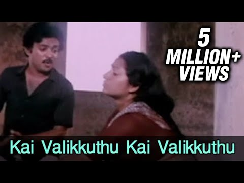 kunkumachimil songs