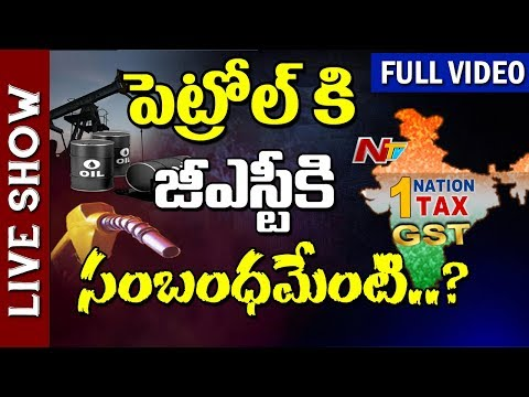 Why Government Opposing to Bring Petroleum Products Under GST? || Live Show Full Video || NTV
