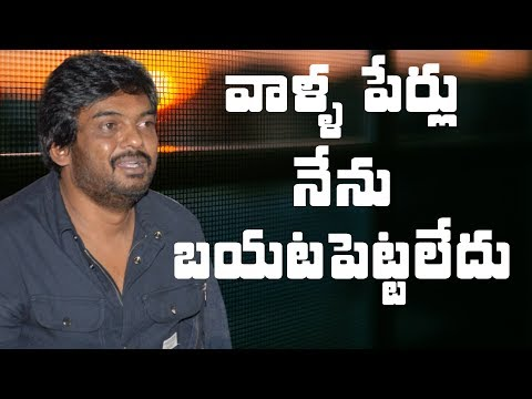 I didn''t reveal their names: Puri Jagannadh on drugs racket || Tollywood drugs