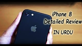 iphone 8 Unboxing, Camera & Gaming in Urdu | Smartphone Reviews by PhoneWorld