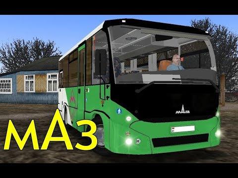 OMSI 2 мод автобус Маз 241 Омси 2