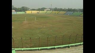 ময়মনসিংহ স্টেডিয়ামে চলছে শেষ মুহূর্তের প্রস্তুতি | Sports News | Somoy TV