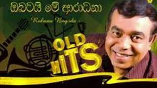 Rohana Bogoda songs obatai me aradana original
