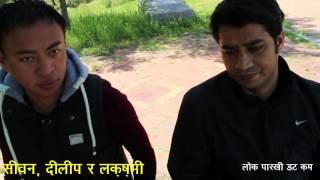yo daju ko mirmire ankha by prabin gurung and bima