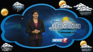 Weather Forecast | 02-09-2016 | News7 Tamil