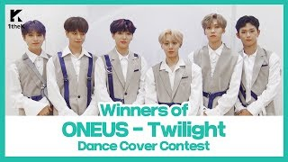 Winners of ONEUS(원어스) 'Twilight(태양이 떨어진다)' Choreography Cover Contest