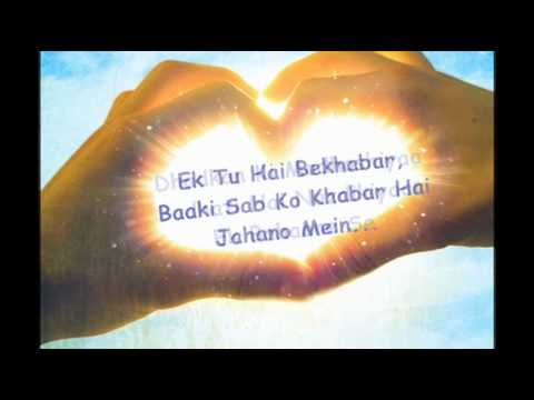 Tera mera milna  Himesh Reshammiya & Shreya Goshal  With Lyrics