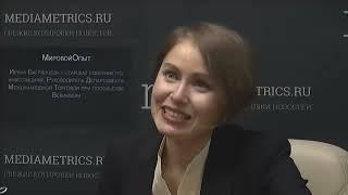 Мировой опыт. Бизнес в Великобритании.(Бизнес в Великобритании. UK – один из финансовых мировых центров, высокий уровень образования и как следств..., 2016-12-23T14:23:19.000Z)