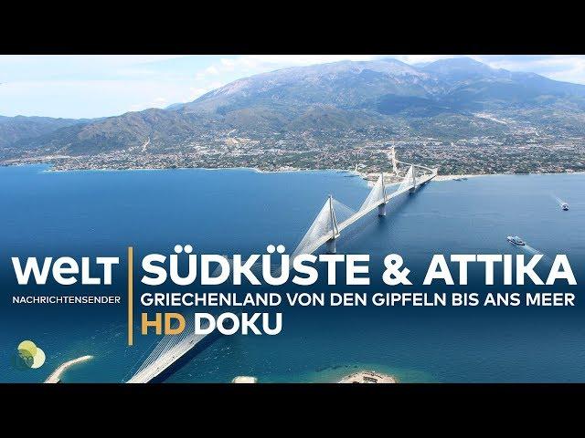 Südküste & Attika - Griechenland: Von den Gipfeln bis ans Meer | HD Doku